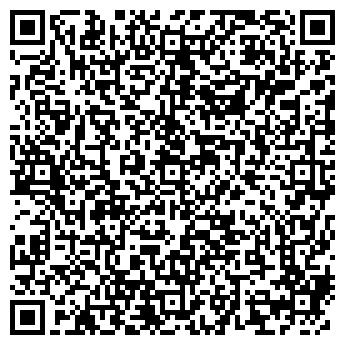QR-код с контактной информацией организации ЛИФТЕРНАЯ ЖКО ВАСО