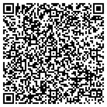 QR-код с контактной информацией организации ЛИФТЕРНАЯ ПЖРЭП № 7