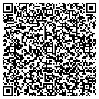 QR-код с контактной информацией организации ИСПАНСКИЙ БЕРЕГ