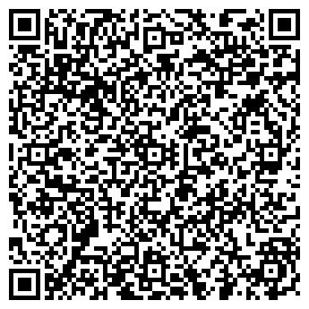 QR-код с контактной информацией организации ТРУБМАШХОЛДИНГ ТОО