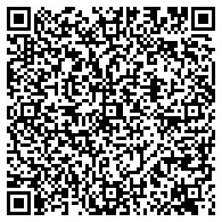 QR-код с контактной информацией организации ПАРТНЕРЫ