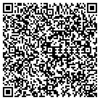 QR-код с контактной информацией организации ВОРОНЕЖХИМСЕРВИС