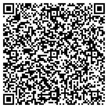 QR-код с контактной информацией организации ВОРОНЕЖШТАМП, ООО