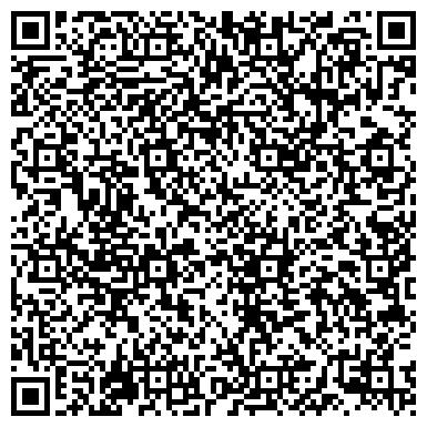 QR-код с контактной информацией организации ПРОИЗВОДСТВЕННО-КОММЕРЧЕСКИЙ ЦЕНТР ФИЛИАЛ ЗАО ВСЗ