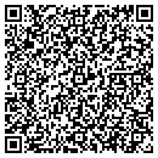 QR-код с контактной информацией организации ТРАСТ-ЭН, ЗАО