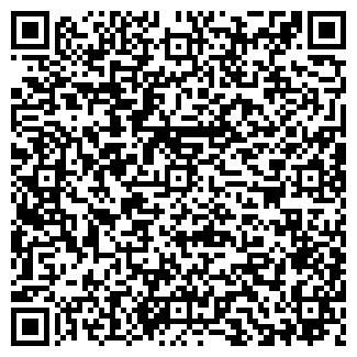 QR-код с контактной информацией организации ИАН СТУДИЯ