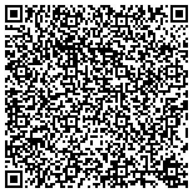 QR-код с контактной информацией организации ВОРОНЕЖСКИЙ ЗАВОД ПОЛУПРВОДНИОВЫХ ПРИБОРОВ-СБОРКА, ООО