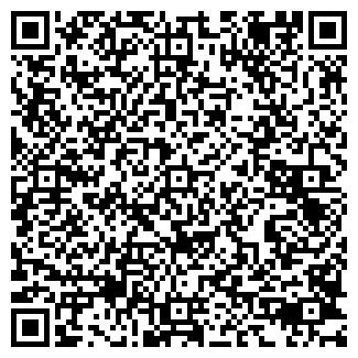 QR-код с контактной информацией организации ООО ДОРИ, ФИРМА