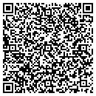 QR-код с контактной информацией организации ДИВАЛЬДИ, ООО
