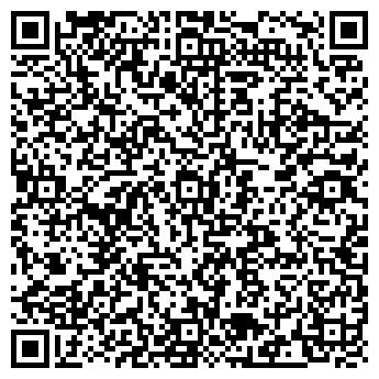 QR-код с контактной информацией организации АНГСТРЕМ МЕБЕЛЬНЫЙ САЛОН
