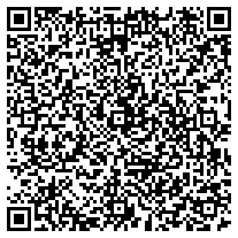QR-код с контактной информацией организации ТУТЫНУШЫ ТОО