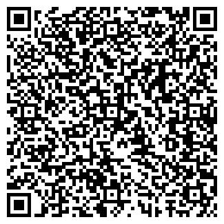 QR-код с контактной информацией организации ВАЛЕНТЭ, ООО