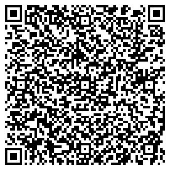 QR-код с контактной информацией организации ГРАФСКОЕ, ОАО