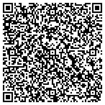 """QR-код с контактной информацией организации ООО Мебельный салон """"ДенДи"""""""