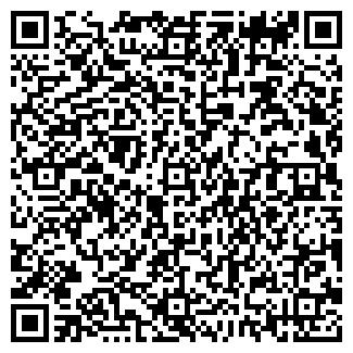 QR-код с контактной информацией организации ДЕНДРО