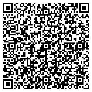 QR-код с контактной информацией организации ДИАН МПК, ООО