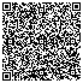 QR-код с контактной информацией организации ДОМУС-ТРЕЙДИНГ МАГАЗИН