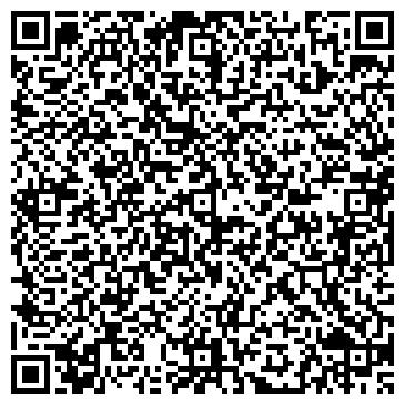 QR-код с контактной информацией организации Д-СТИЛЬ КОМПАНИЯ
