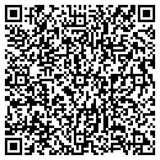 QR-код с контактной информацией организации ИГОРЬ К