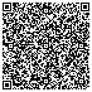 QR-код с контактной информацией организации ИНТЕЛКОМ КОМПАНИЯ, ЗАО