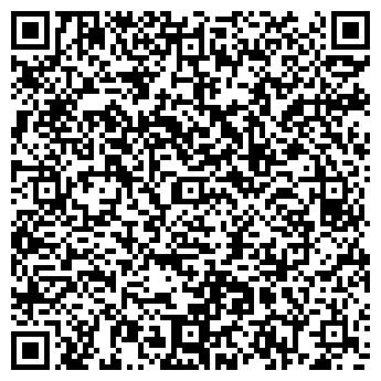 QR-код с контактной информацией организации КРАСНОЛЕСНОЕ, ООО