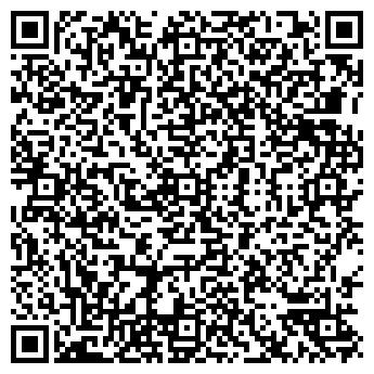 QR-код с контактной информацией организации ЛЮКС-ХОЛ, ООО