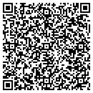QR-код с контактной информацией организации МАГАЗИН ООО КАЛИПСО