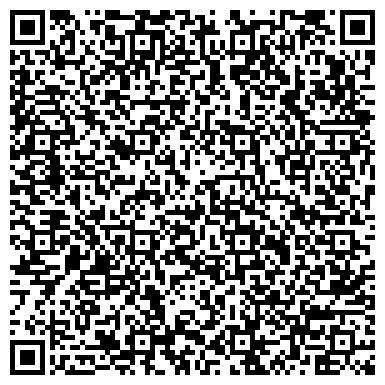 QR-код с контактной информацией организации УЛАРУМИТ, НАКОПИТЕЛЬНЫЙ ПЕНСИОННЫЙ ФОНД, ШЫМКЕНТСКИЙ ФИЛИАЛ