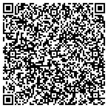QR-код с контактной информацией организации МОСКОВСКИЙ МЕБЕЛЬНЫЙ ЦЕНТР