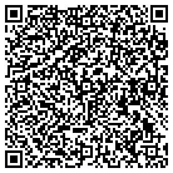 QR-код с контактной информацией организации ОГОНЕК МАГАЗИН