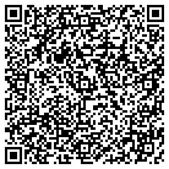 QR-код с контактной информацией организации ОФИС-ДИЗАЙН ТД ООО СТС