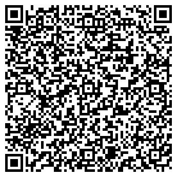 QR-код с контактной информацией организации РОСЛАВ МЕБЕЛЬНЫЙ САЛОН