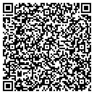 QR-код с контактной информацией организации КАЛИНА-ТУР