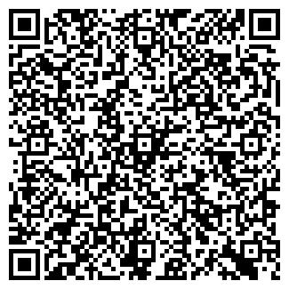 QR-код с контактной информацией организации СОЮЗ ПКФ