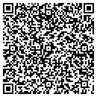 QR-код с контактной информацией организации ТАМДЕМ