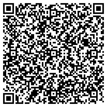 QR-код с контактной информацией организации ШКОЛЯР, ООО