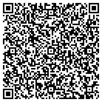 QR-код с контактной информацией организации ЮГО-ЗАПАД МАГАЗИН-САЛОН