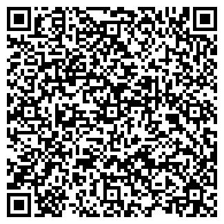 QR-код с контактной информацией организации ЭСТЕЙТ