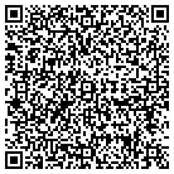 QR-код с контактной информацией организации КОНТИНЕТ ПЛАСТ