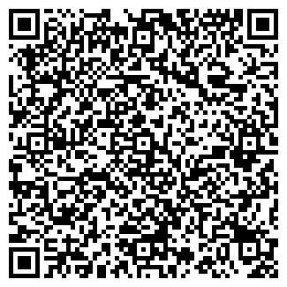 QR-код с контактной информацией организации ПРОФИСТИЛЬ