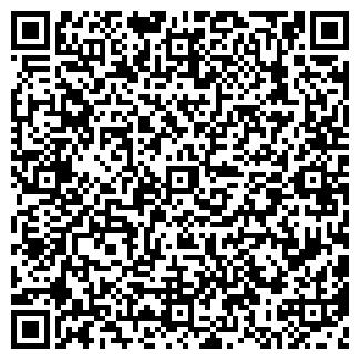 QR-код с контактной информацией организации МОНТЕ РОССО
