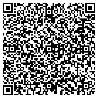 QR-код с контактной информацией организации АНИТА МАГАЗИН