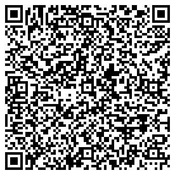 QR-код с контактной информацией организации АТЕЛЬЕ ОБУВЬБЫТ № 4