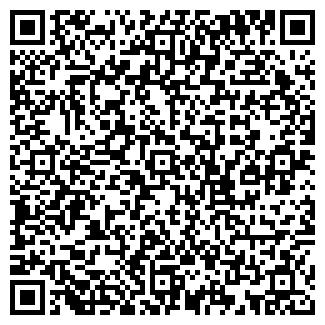 QR-код с контактной информацией организации МОНАРХ МАГАЗИН