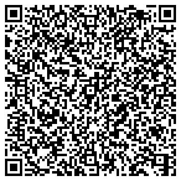 QR-код с контактной информацией организации МОНАРХ МАГАЗИН-СКЛАД ВОРОНЕЖГОРПО