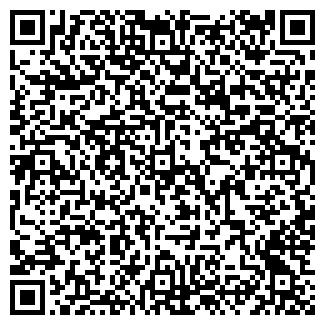 QR-код с контактной информацией организации ОБУВЬБЫТ ПКФ
