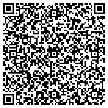 QR-код с контактной информацией организации ПРОК ООО ФИЛИАЛ