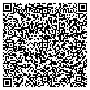 QR-код с контактной информацией организации ТИГИНА ПКФ ГП ФИЛИАЛ