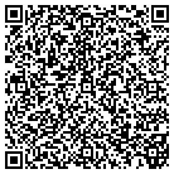 QR-код с контактной информацией организации ЦЕХ ПКФ ОБУВЬБЫТ № 2