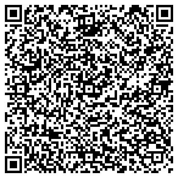 QR-код с контактной информацией организации ООО ВАЛЕНТИНА
